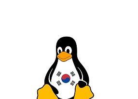 la corea passa a linux