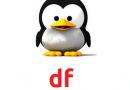 comando df linux