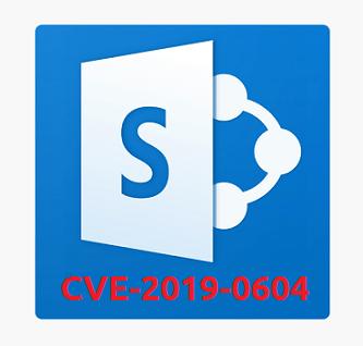CVE-2019-0604